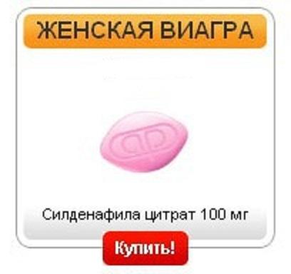 интернет магазин таблетки для потенции